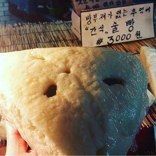 가격대비 양은 많은데 싫어하는사람이 많은 빵.jpg | 인스티즈