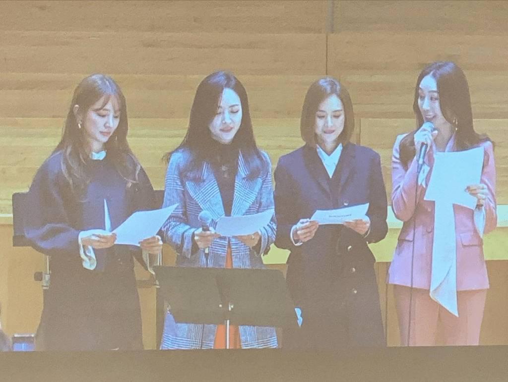 오늘자 간미연 결혼식에 총출동한 베이비복스 멤버들 | 인스티즈
