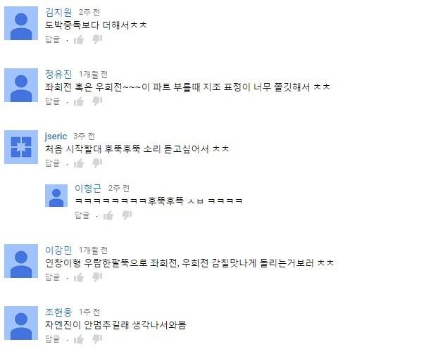쇼미더머니2 허인창 인생 무대(feat.지조) | 인스티즈