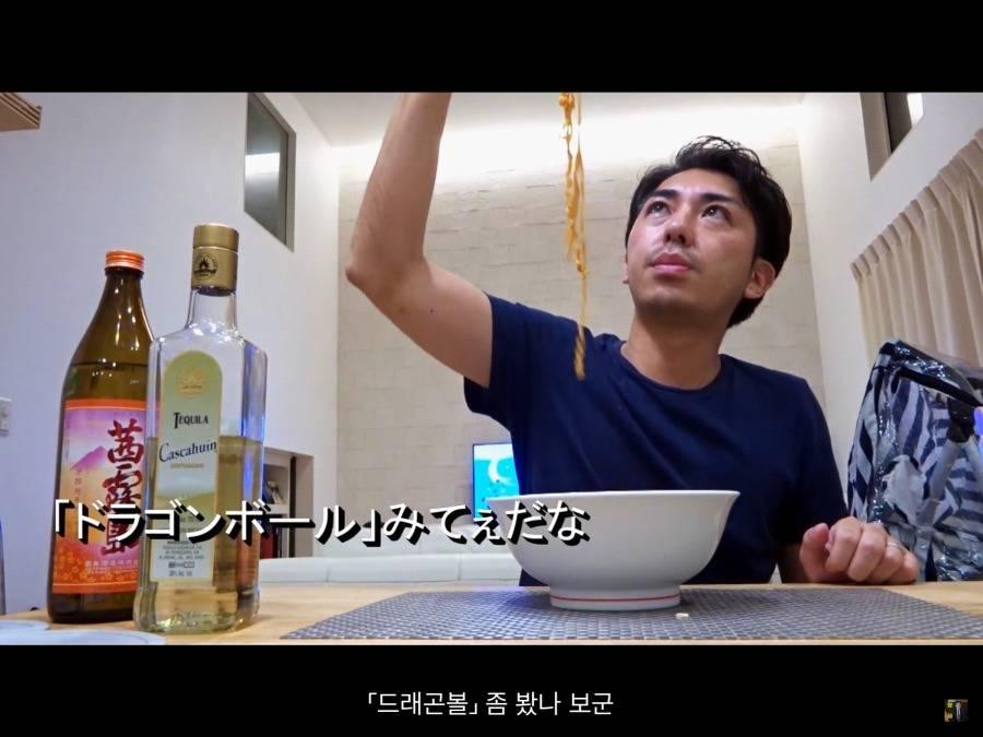 """""""한국인들은 정도껏을 모르나""""근황.jpg   인스티즈"""