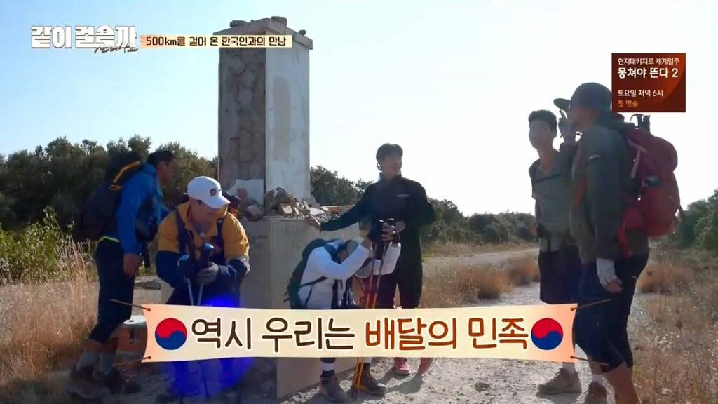 유난히 한국 사람들이 많이 뛴대요.jpg | 인스티즈