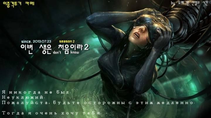 한국인이 유독 자존감이 낮은 이유.jpg | 인스티즈