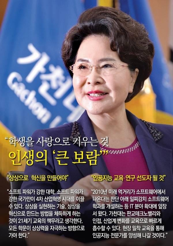 6.25전쟁때 서울대의대 재학생 | 인스티즈