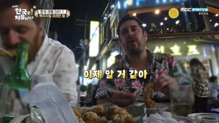 한국 치킨이 왜 유명한지 묻던 외국인   인스티즈