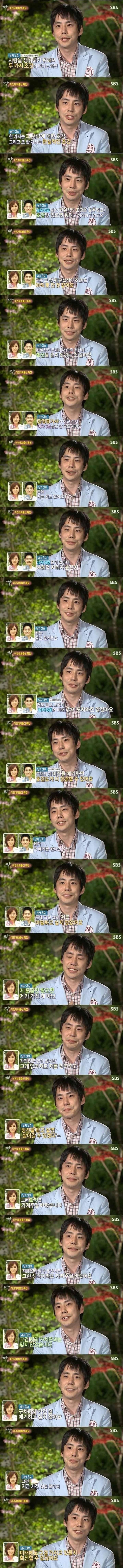 레전드로 남은 짝 남자 3호 인터뷰.jpg | 인스티즈