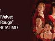 컨셉 돌아버린 레드벨벳 콘서트 La rouge MD 상세샷 | 인스티즈