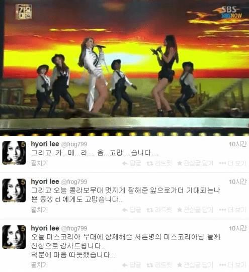 트위터로 예능했었던 이효리 | 인스티즈
