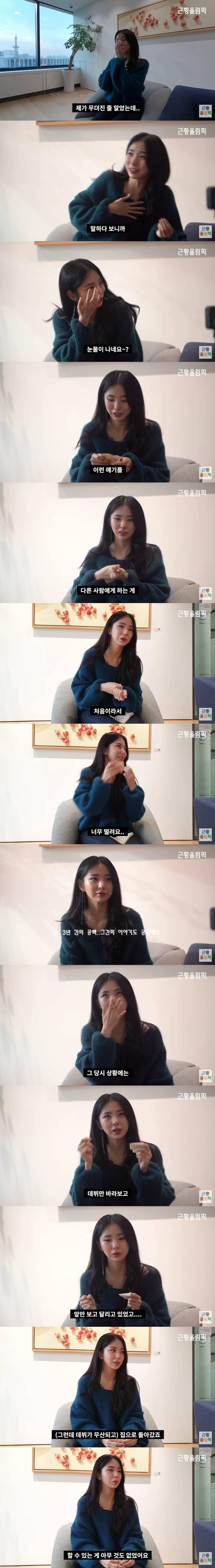 곧 데뷔하는 프듀1 출신 연습생이 최근 유튜브에서 한 발언 | 인스티즈