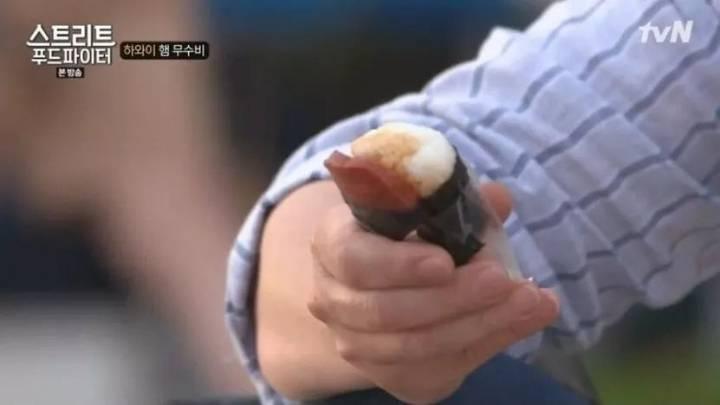 ??? : 이 음식은 사실 일본의 영향을 많이 받았거든요   인스티즈