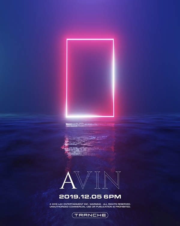 5일(목), 아빈 데뷔 앨범 '트랜치' 발매 | 인스티즈