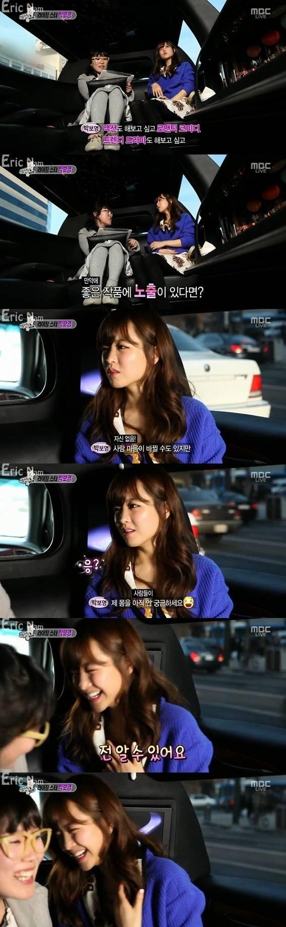 박보영이 노출연기를 안하는 이유.JPG | 인스티즈