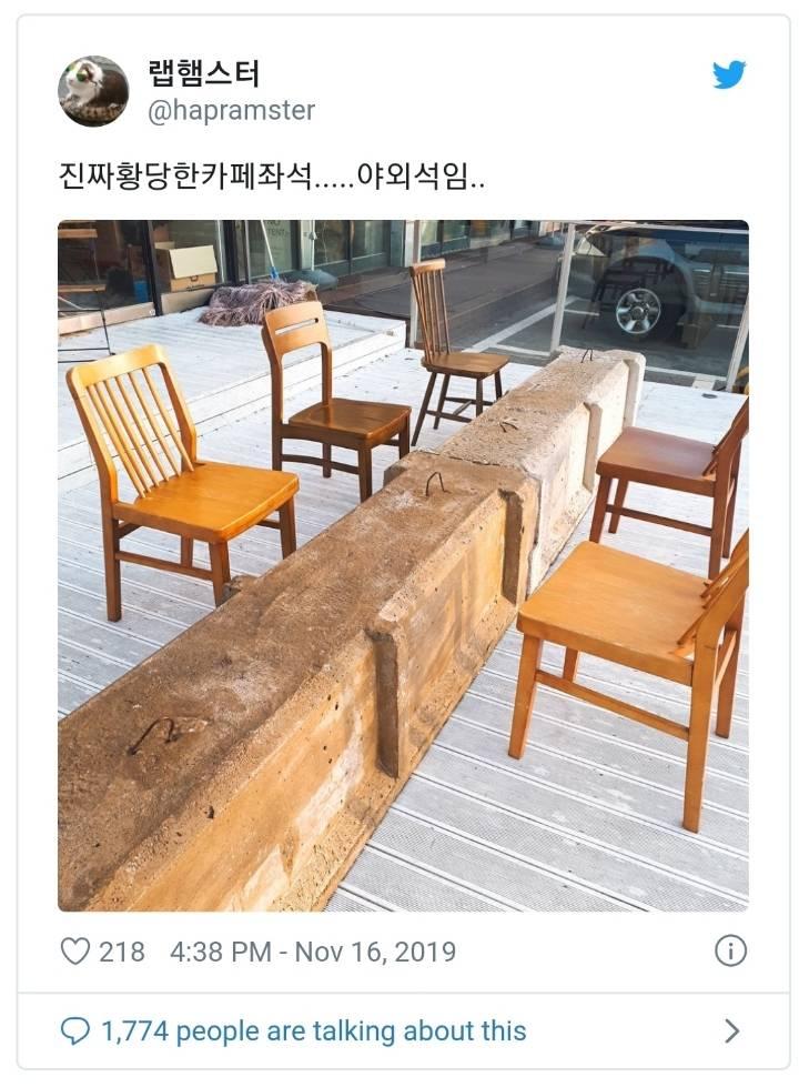 갈때까지 간 빈티지 카페 좌석...jpg | 인스티즈