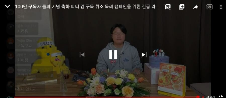 나영석 tv 긴급 방송 내용 요약 | 인스티즈