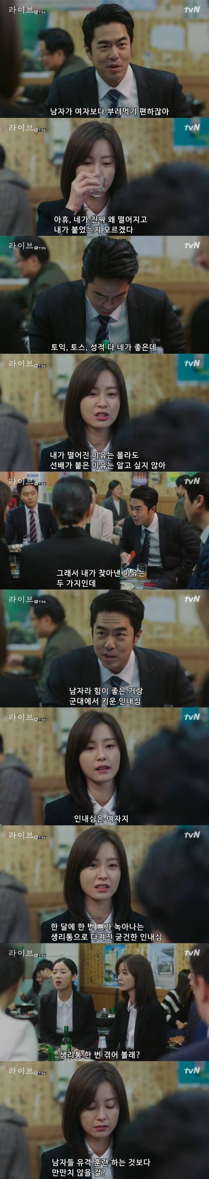 취집 전 82년생 김지영 | 인스티즈