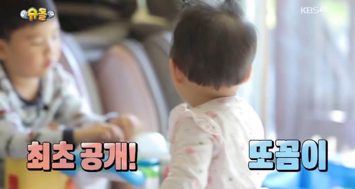 [간밤TV] '슈돌' 도경완X꼼꼼이가 돌아왔다…방송 최초 둘째 딸 또꼼이 공개 '눈길' | 인스티즈