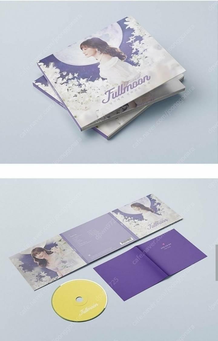 달빛천사 팬들 난리난 이용신 앨범 디자인...jpg | 인스티즈