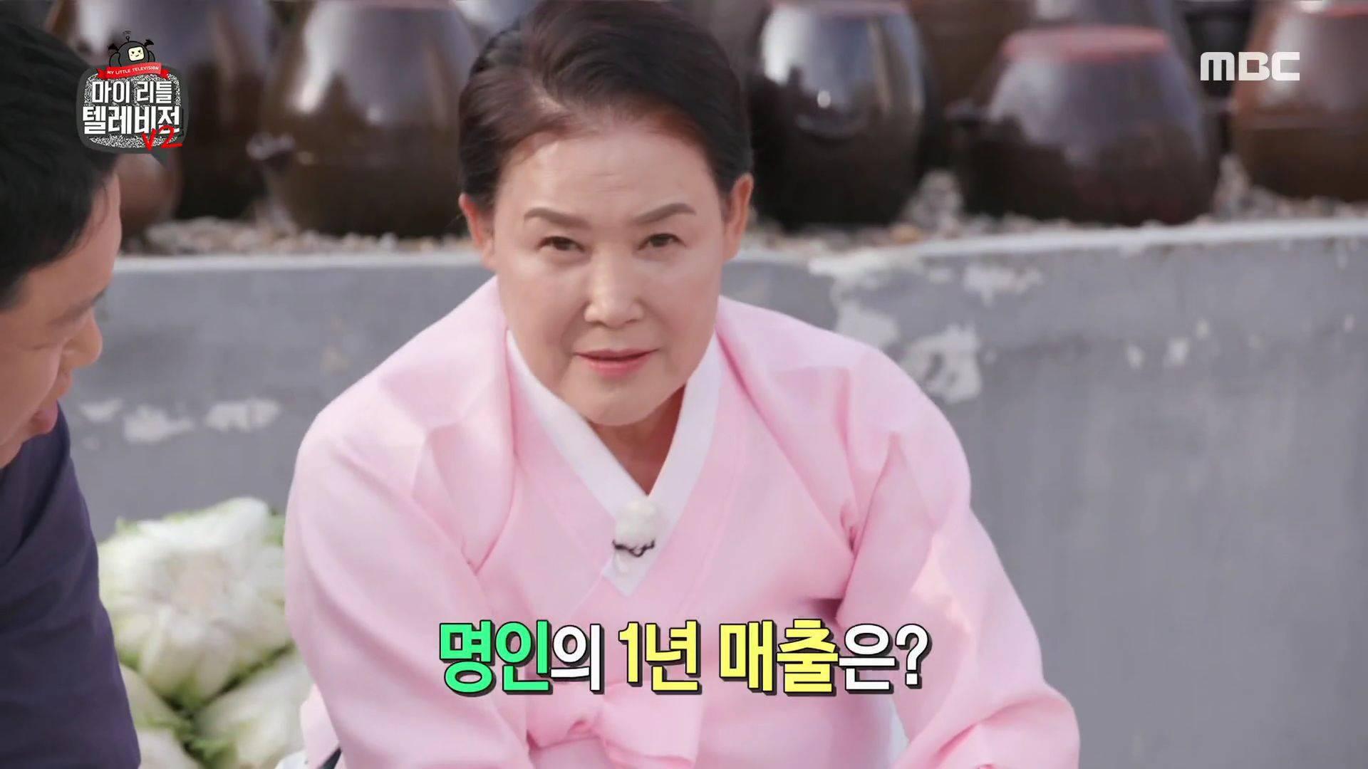 [마리텔] 김치명인이 김치 사업 시작할때 당시 반응 | 인스티즈