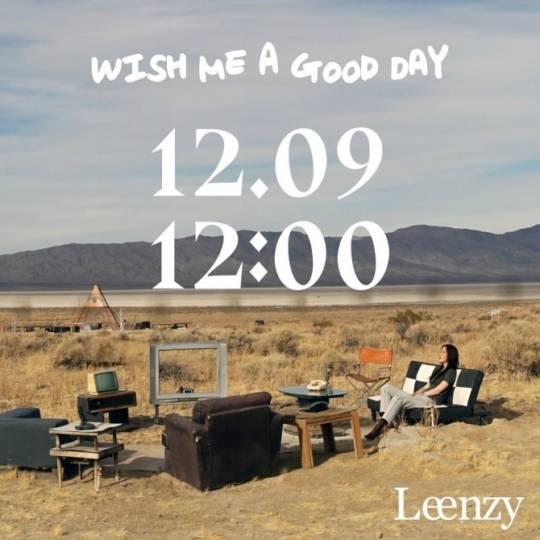 9일(월), 린지 미니 앨범 1집 'WISH ME A GOOD DAY' 발매 | 인스티즈