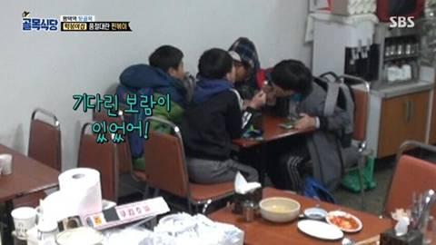 골목식당 업그레이드 떡볶이 먹은 초딩들 소감 .jpg | 인스티즈
