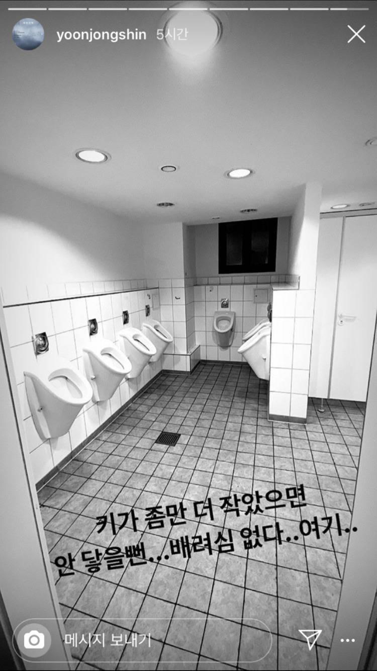 윤종신 인스타에 올라온 유럽 화장실 | 인스티즈