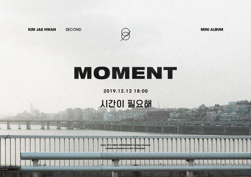 12일(목), 김재환 미니 앨범 2집 '모먼트 (타이틀곡:시간이 필요해)' 발매 | 인스티즈