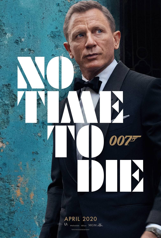 007 노 타임 투 다이 1차예고편 (공식한글) | 인스티즈