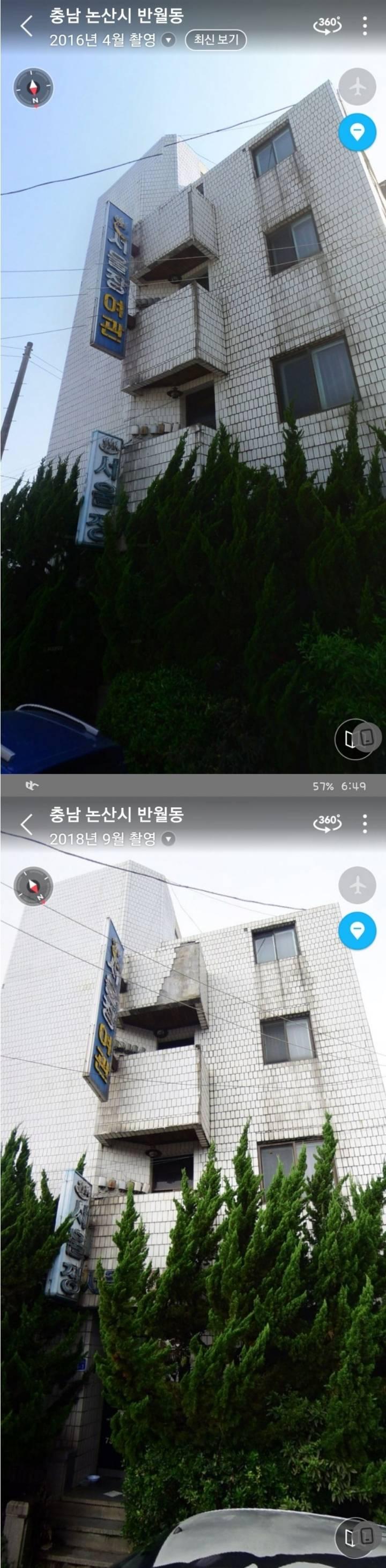 BJ 양산의 영웅 방송중 변사체 발견 (혐오주의) | 인스티즈