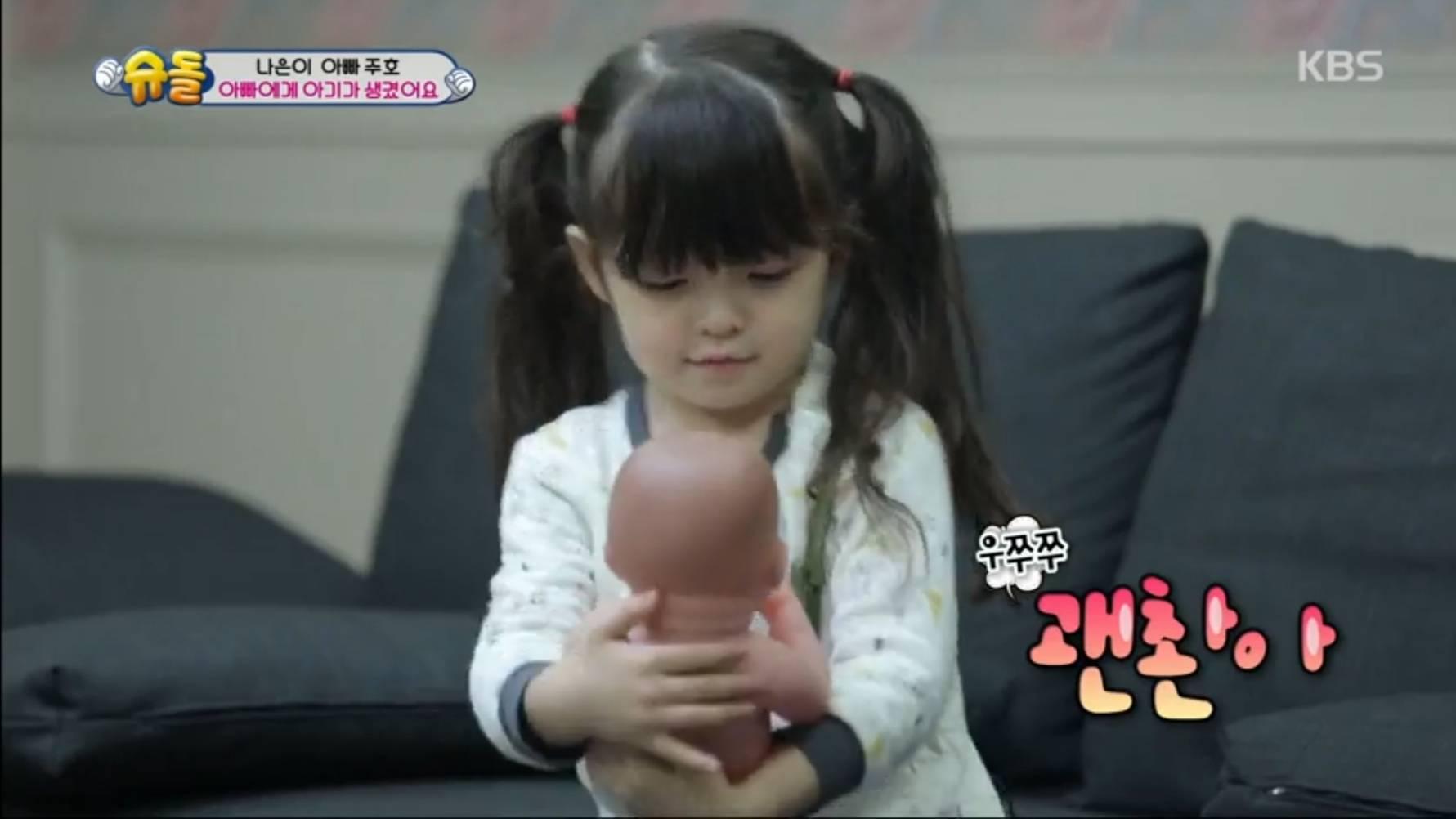[슈퍼맨이돌아왔다] 아빠에게 아기가 생겼어요(박주호 오메가썰) | 인스티즈