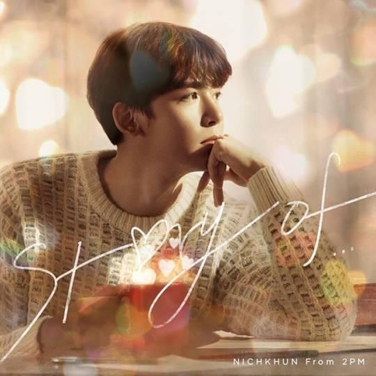 25일(수), 닉쿤 일본 미니 앨범 2집 'Story of..' 발매 | 인스티즈