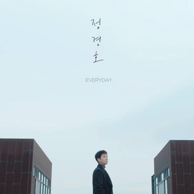29일(일), 정경호 디지털 싱글 'Every day' 발매 | 인스티즈