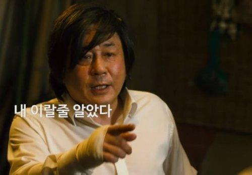 박근혜 돈 없어 치료비 못 낸다? | 인스티즈