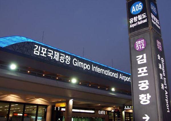김해시와 김포시의 평행이론.jpg | 인스티즈