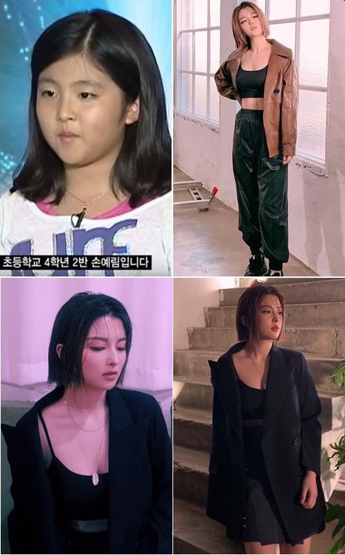 5일(일), 손예림 새 앨범 '문제적 소녀' 발매 | 인스티즈