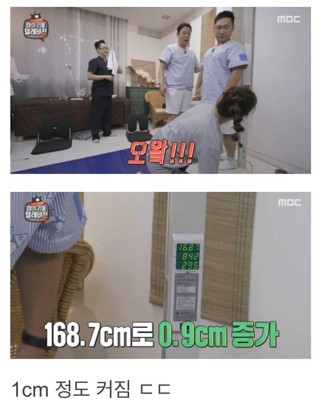 한의사의 이승윤 170cm 만들기 프로젝트.jpg | 인스티즈
