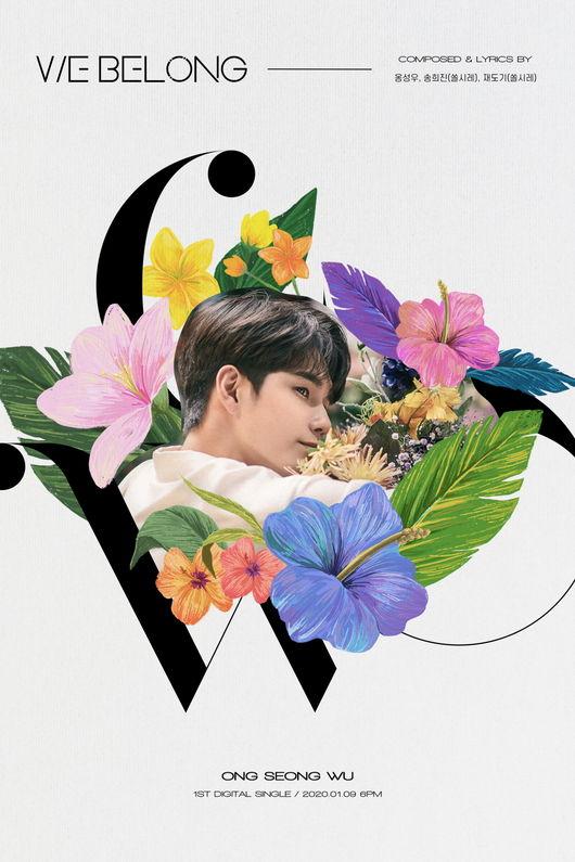 9일(목), 옹성우 디지털 싱글 1집 'WE BELONG' 발매 | 인스티즈
