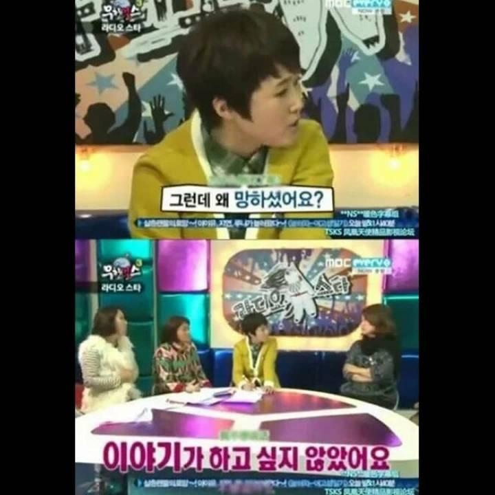 [무한걸스] 김숙 옷가게가 망한 이유 | 인스티즈