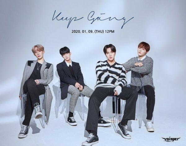 9일(목), 보이스퍼 새 앨범 'Keep Going' 발매 | 인스티즈