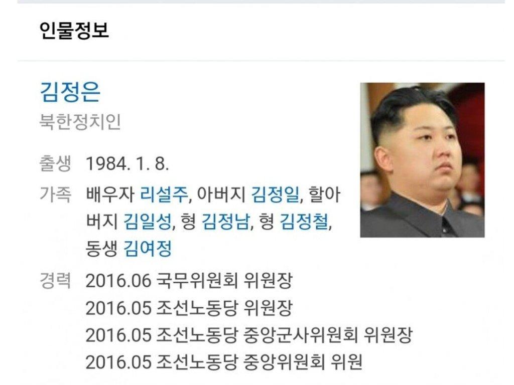 북한이 그 어느때보다 자중하고 있다는 증거 | 인스티즈
