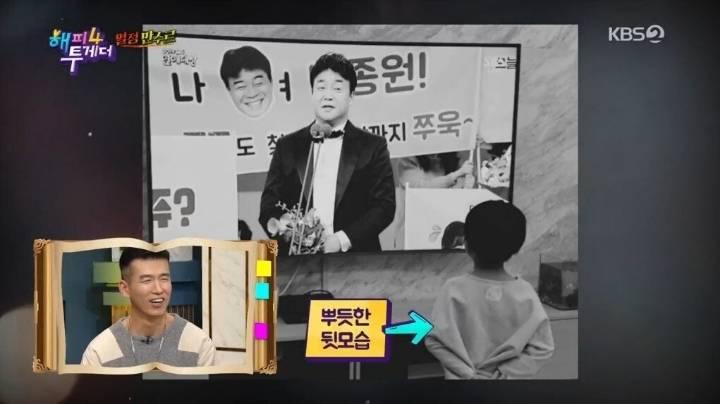 시상식 청하 짤을 본 소유진의 반응.jpg | 인스티즈