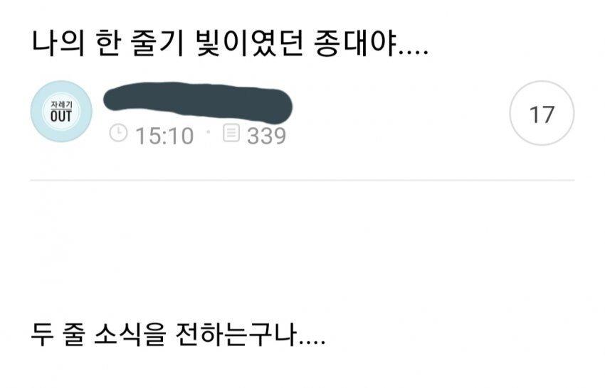 엑소 첸 팬 근황...jpg | 인스티즈