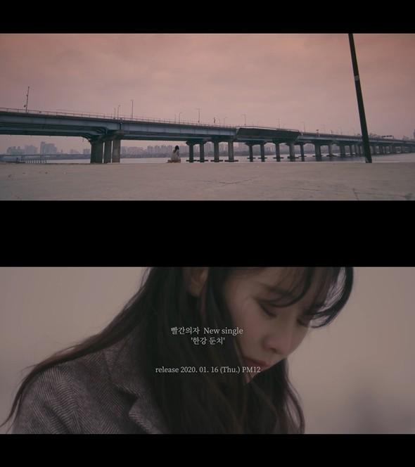 16일(목), 빨간의자 새 앨범 '한강 둔치' 발매 | 인스티즈