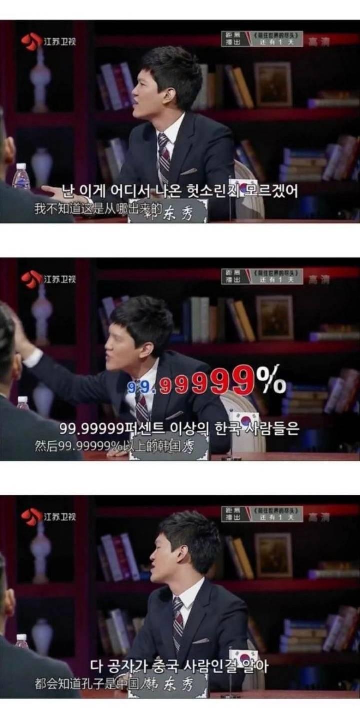 한국인만 모르는 외국에서 널리 알려진 루머 | 인스티즈