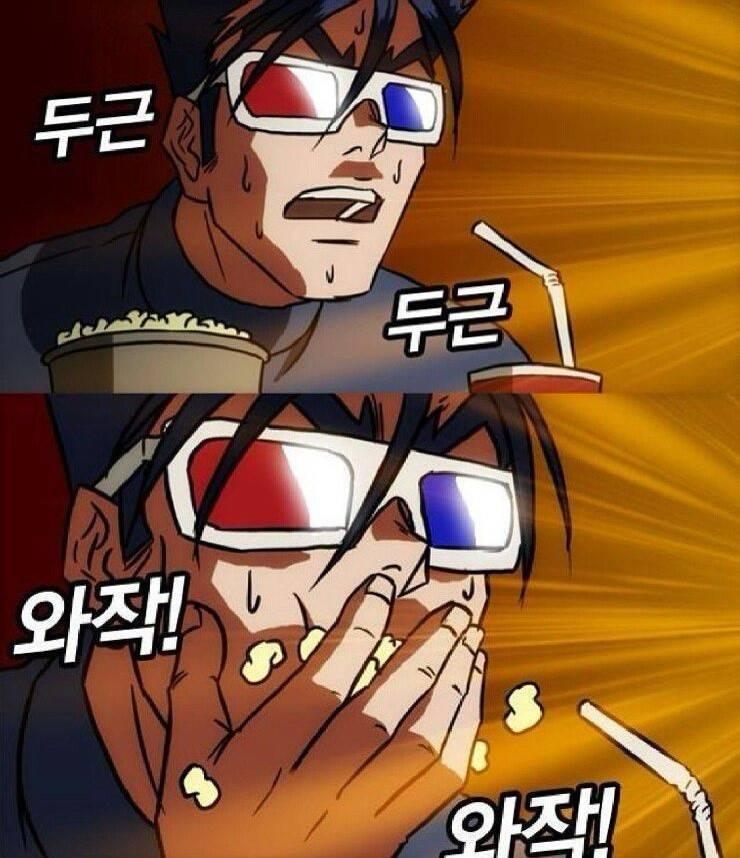 사귄적도 없는데 결별기사가 나온 두 아이돌 스타 | 인스티즈