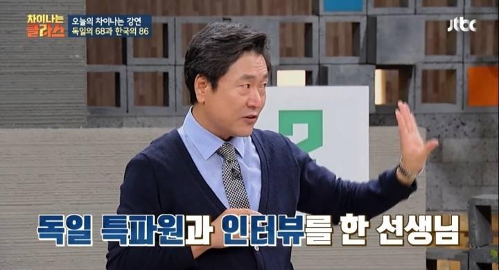 [차이나는클라스] 한국 민주주의 역사는 군사 쿠데타의 역사 | 인스티즈