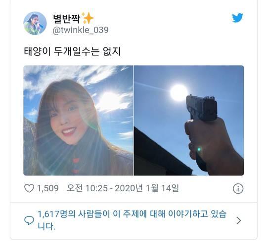 아이유 팬의 주접.jpg | 인스티즈