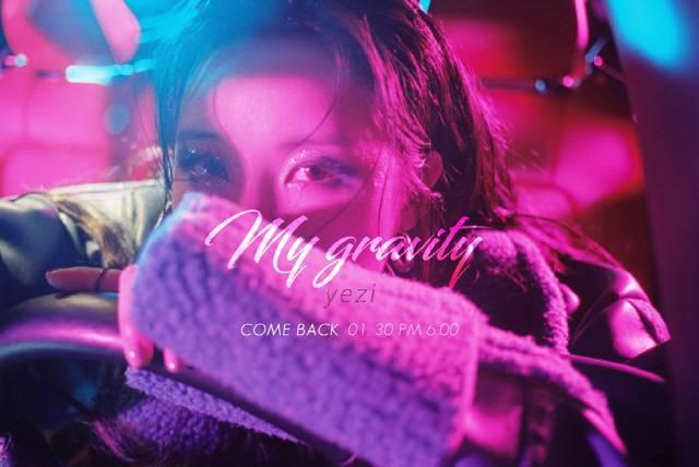 30일(목), 예지 새 앨범 'My Gravity' 발매 | 인스티즈