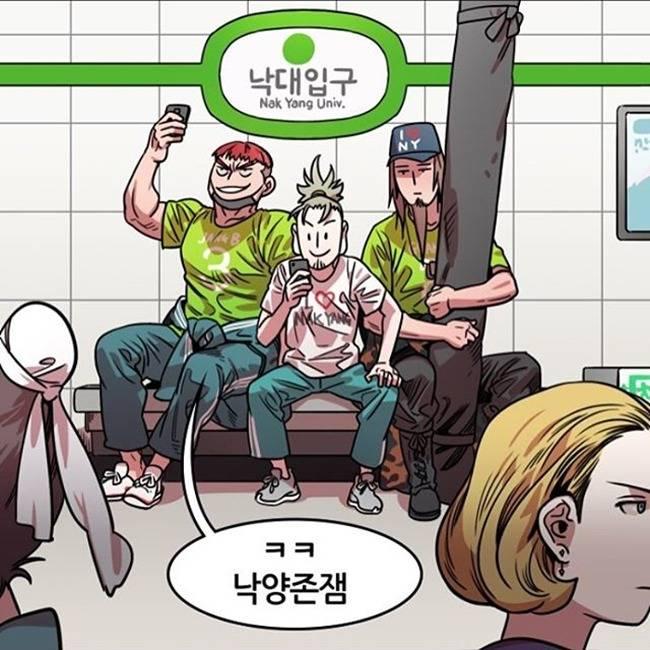 삼국지 2차 창작물 추천 -만화책, 웹툰편- | 인스티즈