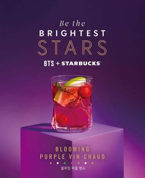 스타벅스 x BTS 콜라보 푸드, MD 가격 | 인스티즈