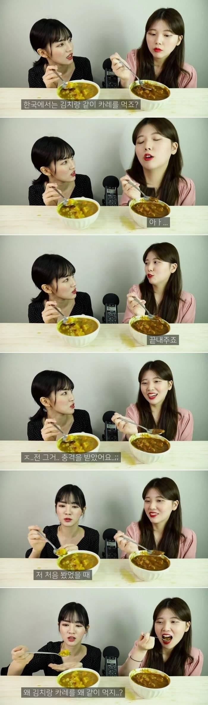 외국인은 놀란다는 한국 음식조합.jpg | 인스티즈