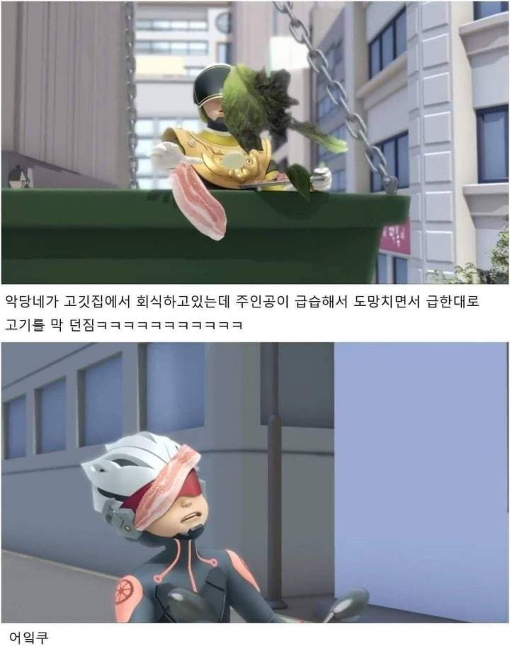 한국인 특징을 200% 담아낸 애니.jpg | 인스티즈